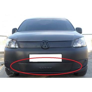 Зимняя накладка (матовая) Volkswagen Caddy 2010- (низ решетка)