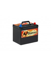 Аккумулятор 45Ah-12v Banner Power Bull (238x129x225), R, EN 390