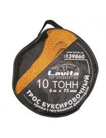 Буксировочный трос 10т, 6 м. *75 мм, поли-пропилен, сумка
