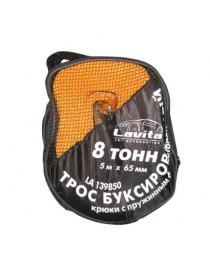 Буксировочный трос 8т, 5 м.*65мм поли-пропилен, сумка