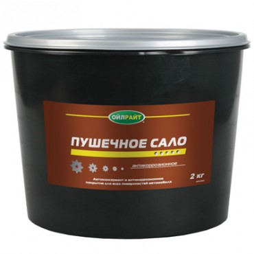 Смазка Пушечное сало OIL RIGHT 2 кг (пласт)