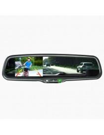 """Зеркало """"Prime-X"""" 043/102 (монитор 4,3) штатное со встроенным монитором (с креплением)"""