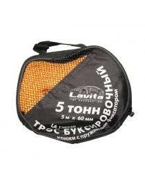 Буксировочный трос 5т, 5 м. *60 мм поли-пропилен, сумка